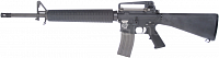 PTW M16A3 MAX, M150, Systema