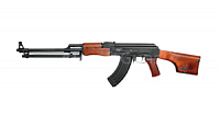 Arsenal SLR105 RPK, Classic Army