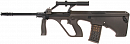 Steyr AUG A1 Military, Classic Army