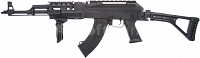 AK-47 RIS Tactical, kov, Folding Stock, Cyma, CM.039U
