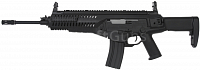 Beretta ARX 160, Elite Force, Black, Umarex